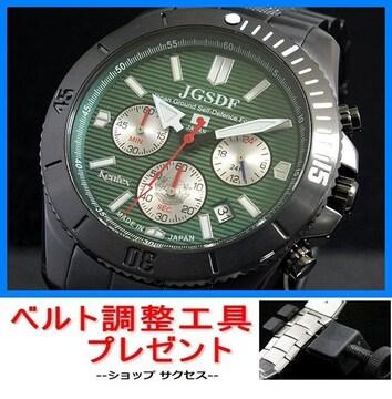 送無新品■ケンテックス陸上自衛隊腕時計S690M-01★ベルト調整具