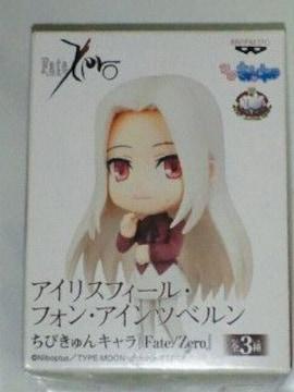 Fate / Zero ちびきゅん アイリスフィール