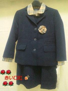 冠婚葬祭卒園式・入学式5点セットスーツ紺120〜