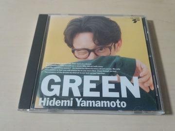 山本英美CD「GREENグリーン」●
