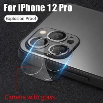 iPhone12 Pro カメラレンズ 3D フル ガラスフィルム