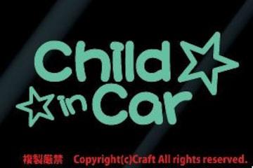 Child in Car+星☆/ステッカー(ミント,チャイルドインカー)