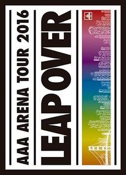即決 AAA ARENA TOUR 2016 -LEAP OVER -初回限定盤 Blu-ray 新品