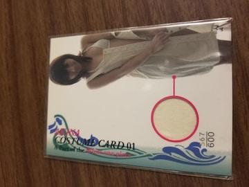AKINA  コスチュームカード