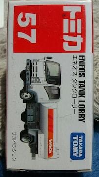 トミカ 旧57 エネオスタンクローリー 初回箱 未開封 新品販売終了