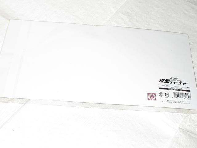 未開封☆劇場版「仮面ティーチャー」クリアブックマーク5人組 < タレントグッズの