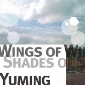 KF 松任谷由実 CDアルバム Wings of Winter, Shades of Summer