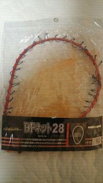 タモ枠/網