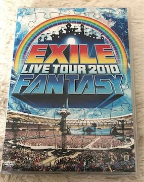 EXILE LIVE TOUR 2010  FANTASY  中古DVD3枚組(^O^)