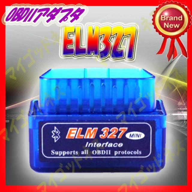 Android用 V2.1 ELM327 OBD2 スピード/水温/回転数 CD付属 < 自動車/バイク
