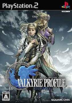 PS2ソフト/ヴァルキリープロファイル2