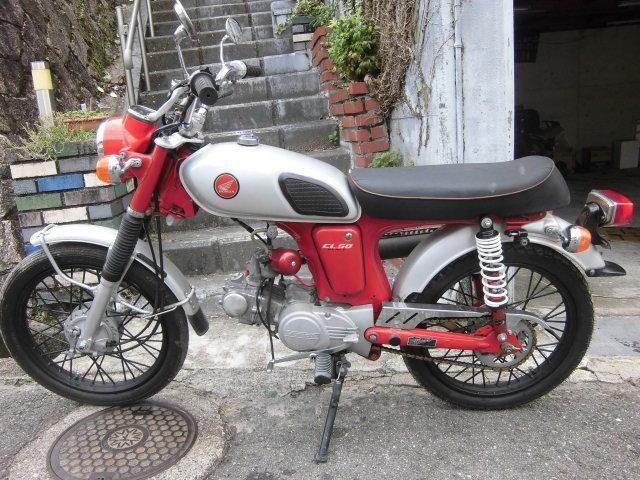 CL50 12v最終型 自賠付き  < 自動車/バイク