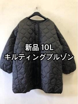 新品☆10L♪キルティングブルゾン♪コート♪暖か☆f193