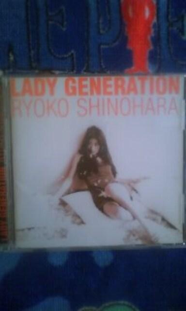 LadyGeneration〜淑女の世代〜篠原涼子  < タレントグッズの