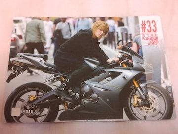 東方神起スターコレクションカード ヒーローH015ノーマル