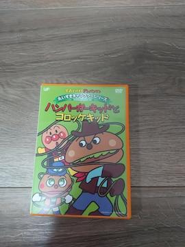 アンパンマン DVD 11
