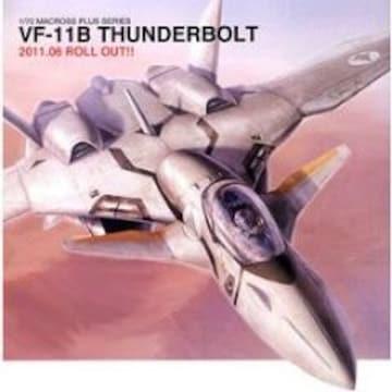 マクロス プラス 1/72 VF-11B サンダーボルト