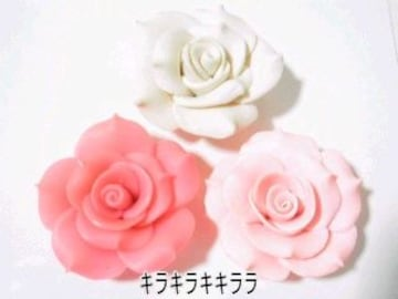 《New》<樹脂粘土>特大*樹脂バラ(薔薇)*デコパーツ【3色=3個セット】