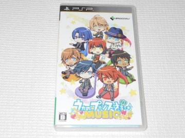 PSP★うたの☆プリンスさまっ♪ MUSIC
