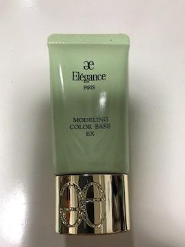 エレガンス モデリング カラーベース グリーン