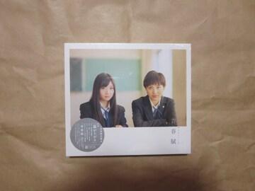 新品CD+Blu-ray 青春賦 初回限定盤A ももクロ 送料込み