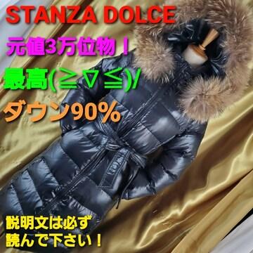 込み★購入価格3万位の物★STANZA DOLCE☆ダウン90%コート★36