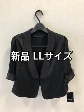 新品☆LLストレッチボレロジャケット黒パーティワンピに☆j322