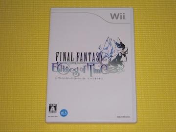 Wii★ファイナルファンタジー・クリスタルクロニクル エコーズ