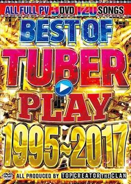 ♪送料無料♪★ BEST OF TUBER PLAYSONG 1995-2017 3枚組♪