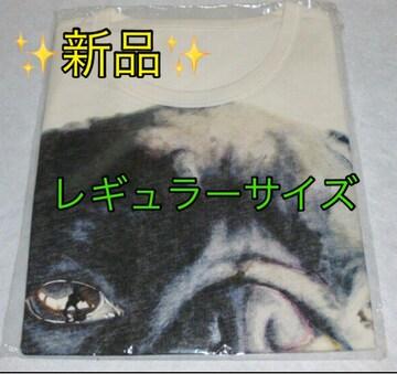 新品未開封☆嵐 大野智 FREESTYLE II ★レギュラーTシャツ