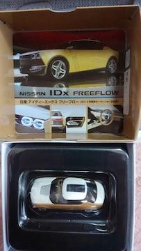 1/64 トミカ リミテッドヴィンテージネオ 日産 IDXフリーフロー モーターショー 新品 限定