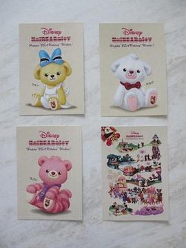 ディズニー ユニベアシティ 非売品 ポストカード