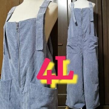 3L4L/新品☆オールインワン,サロペット,つなぎ