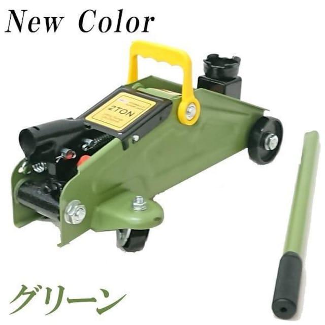 ガレージ ジャッキ 2トン 油圧式★色;選択不可/H < 自動車/バイク