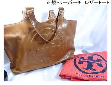 500円スタ★正規美品トリーバーチ レザーロゴトート