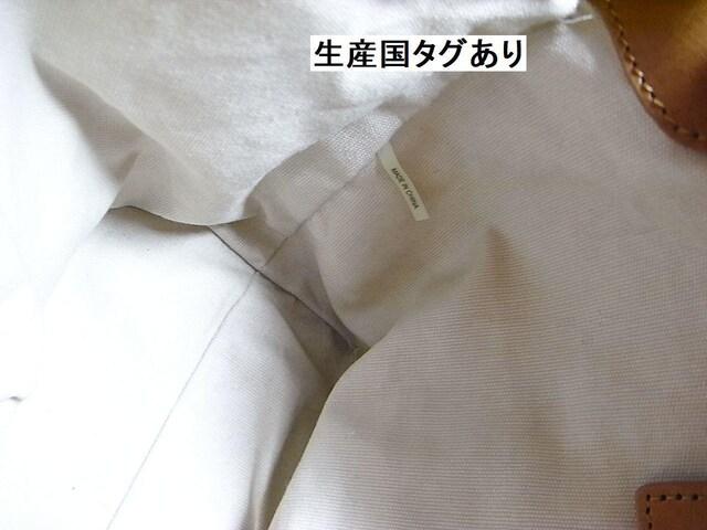 500円スタ★正規美品トリーバーチ レザーロゴトート < ブランドの