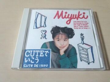 ミユキCD「CUTEでいこう」Miyuki 廃盤●