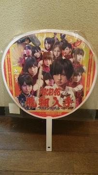 送料無料/AKB48 フライングゲット大団扇 香港台湾オフィシャルショップ品