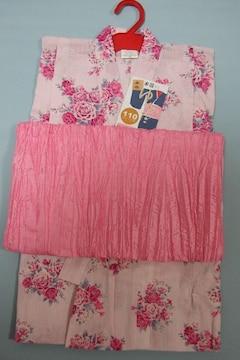子供浴衣2点セット★女の子110cmゆかた兵児帯★ピンク薔薇7