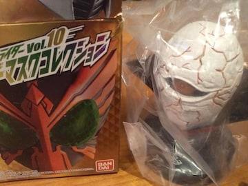 仮面ライダー マスクコレクション vol,10 ショッカー首領 ★バンダイ★