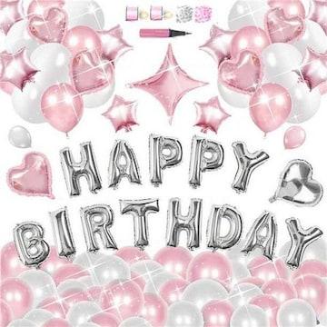 誕生日 ピンクバルーン 風船セット happybirthday