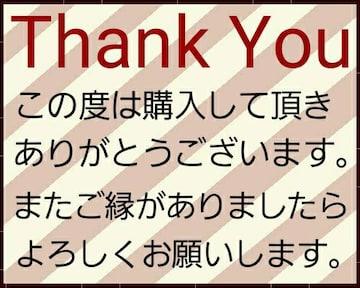 送料込み価格 Thank Youシール A-9 5シート