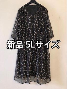 新品☆5L♪黒系♪小花柄シフォンの7分袖ワンピース☆d819