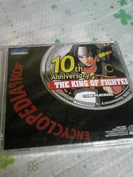 10th Anniversary THE KING OF FIGHTERS