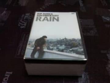 <送無>Rainピ完全版★豪華DVD-BOX(新品未開封)*Tシャツ/生写真他