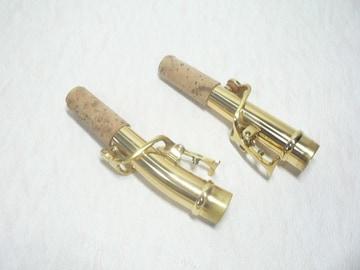 ソプラノサックス用ネック 2本セット◆ 未使用品・即決!