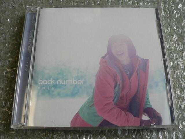 back number 『ヒロイン』 初回限定盤【CD+DVD】他にも出品中  < タレントグッズの
