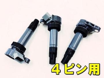 社外新品 ムーヴ L150S イグニッションコイル 4P 3本セット