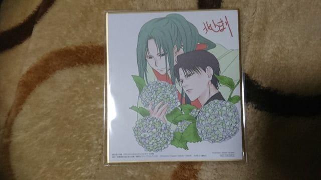 幽遊白書 色紙 特典 限定 仙水忍 一樹 Blu-ray BOX  < アニメ/コミック/キャラクターの