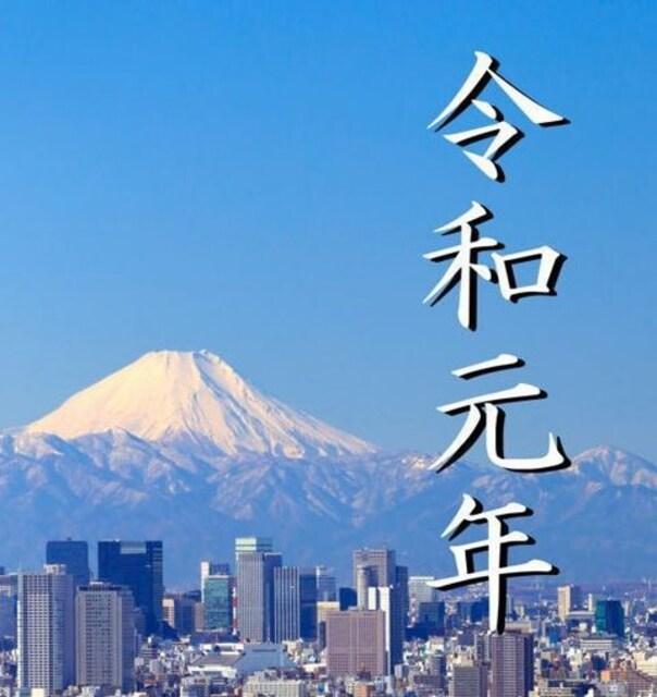 MEGUMI テレカ PCDASH < タレントグッズの